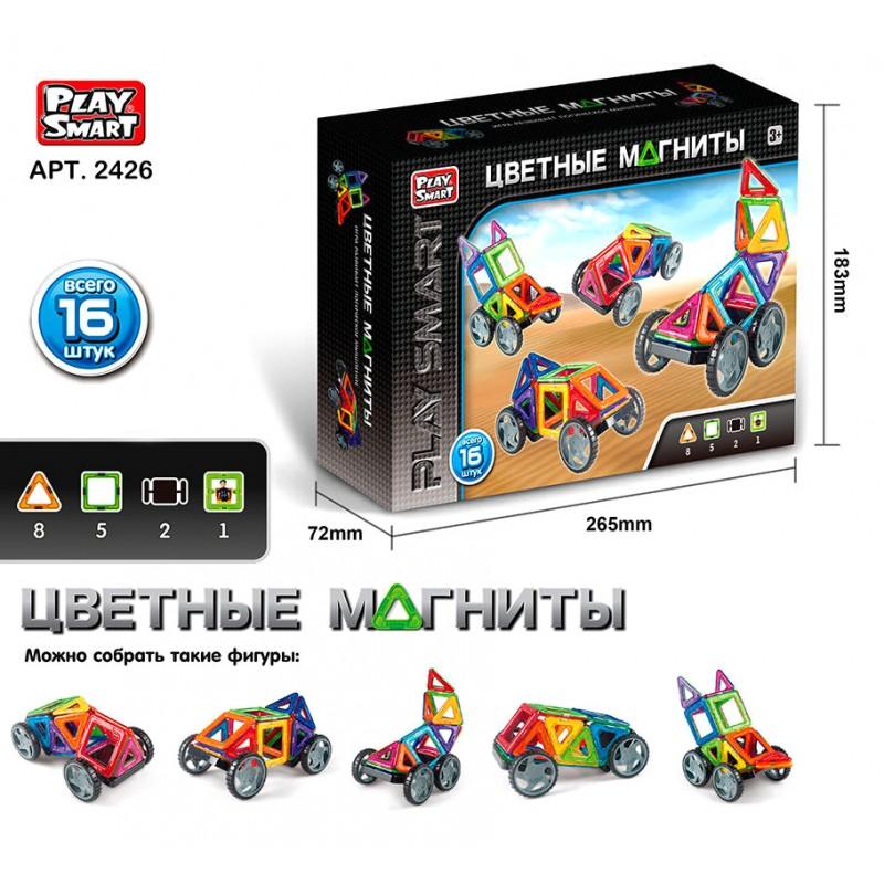 Магнитный конструктор - Цветные магниты 16 деталей (Play Smart 2426)