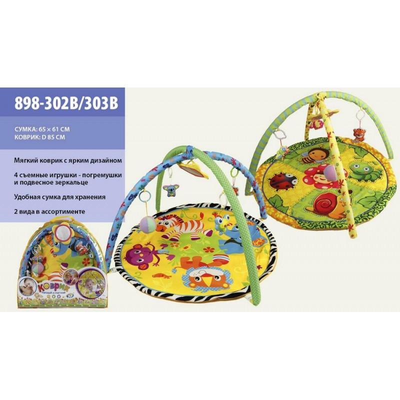 Детский игровой коврик с подвесками (арт. 898-302B/303B)