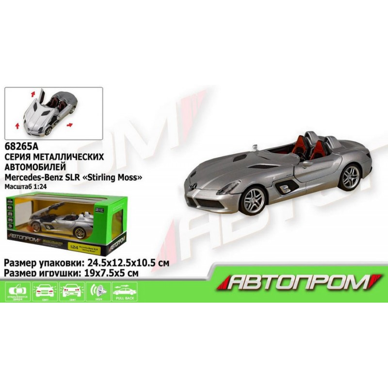 Автомодель 1:24 Mercedes-Benz SLR Stirling Moss (Автопром 68265A)