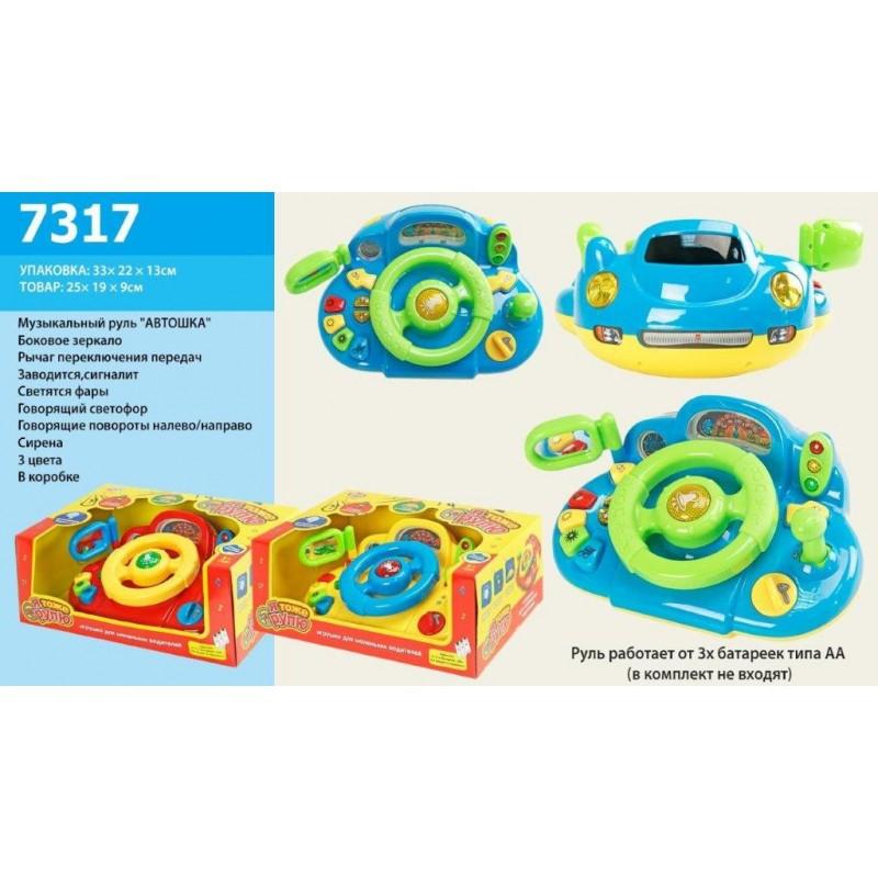 "Музыкальная игрушка ""Я тоже рулю"" (Play Smart 7317)"