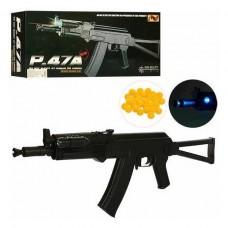 Автомат игрушечный - шарики, лазер, фонарь (CYMA P.47A)