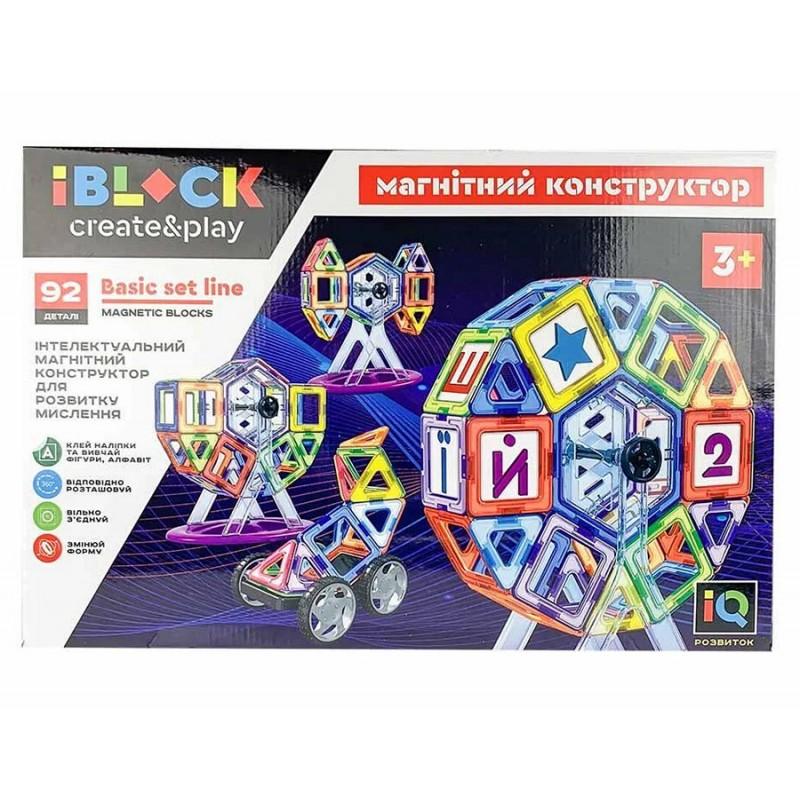 Магнитный конструктор - Колесо обозрения - 92 дет (iBlock 920-06) аналог Magformers