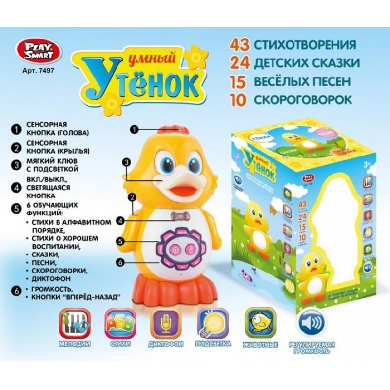 """Развивающая сенсорная игрушка """"Умный утёнок"""" (Play Smart 7497)"""