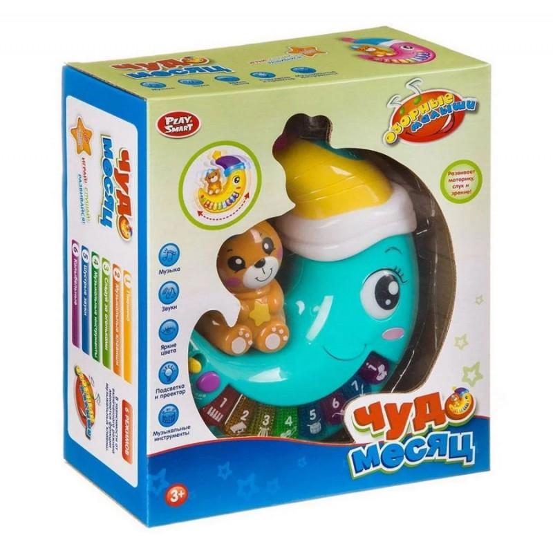 Музыкальная игрушка - Чудо месяц (Play Smart 7696)